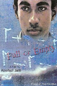 Full or Empty