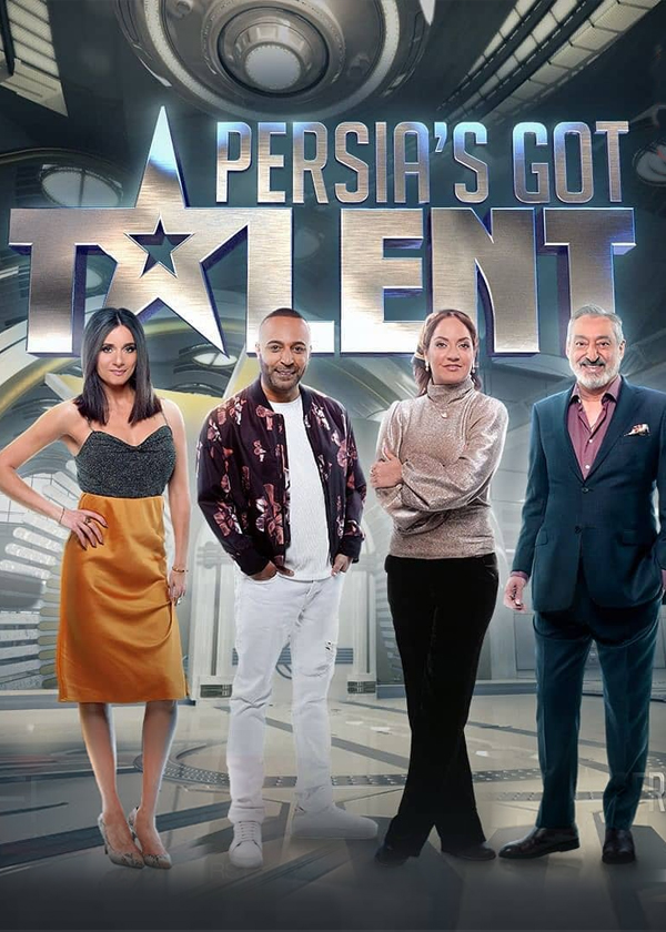 Persia's Got Talent (Final)