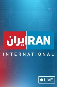 Iran International Live