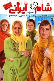 Shame Irani 2 : SE4 : EP4